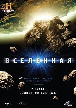 топ 10 лучшие документальные фильмы о космосе