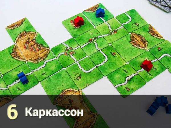 Каркассон