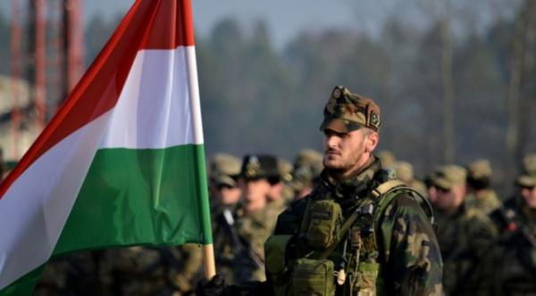 Венгерская армия